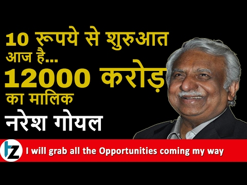 Motivational Story | Naresh Goyal - Jet Airways Success Story | #TZsuccesstalks