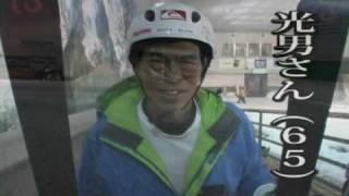 2009pal FESで公開した映像です。出演:佐藤めぐみ・奈須サオリ・エリー...