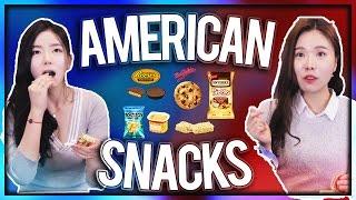 Koreans Try American Snacks(Eng Sub)