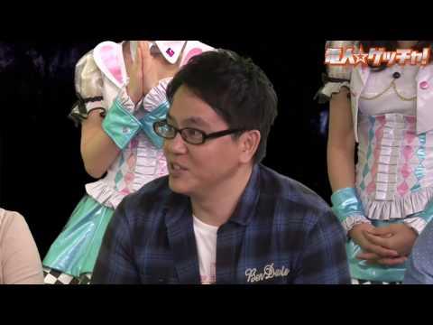 『アニチャ! ゲスト:田中公平』(2016年12月1日放送分)