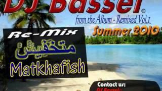 Matkhafeesh amr diab - متخافيش عمرو دياب - Dj Bassel Remix