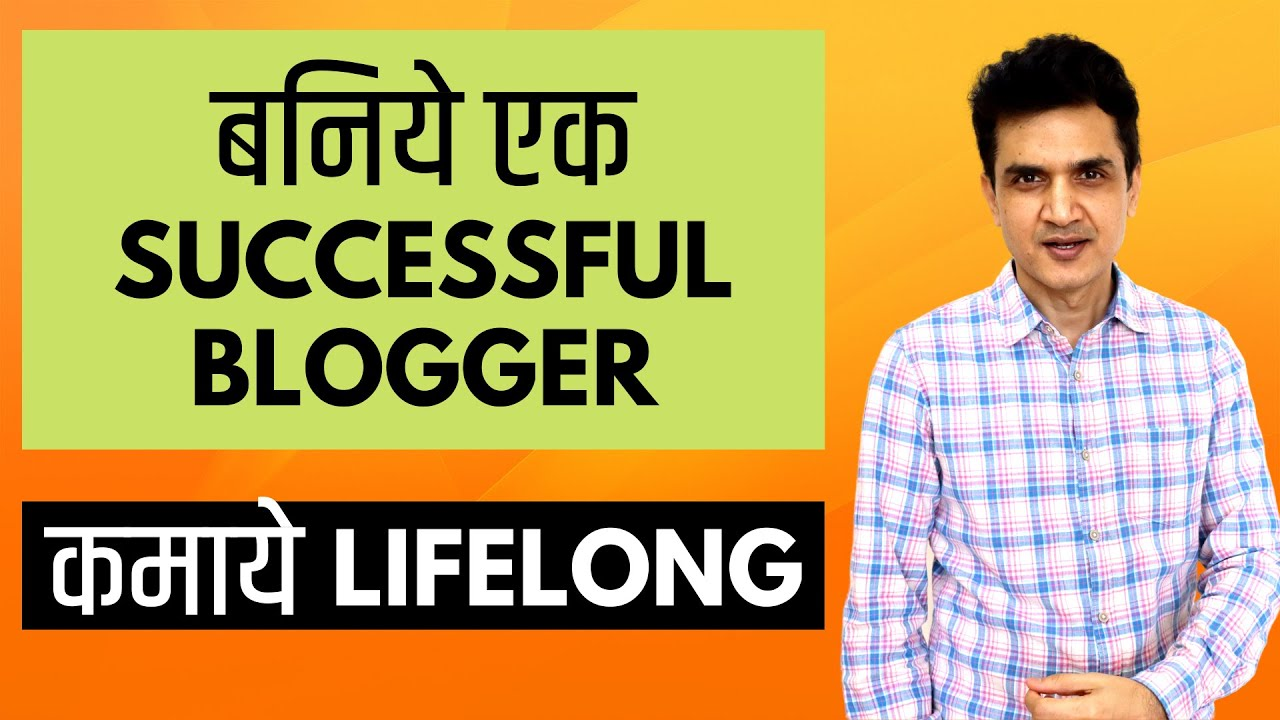 Make a Successful Blog and Earn Lifelong Income (2020 Secrets)