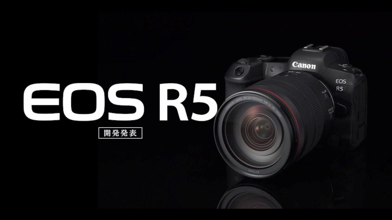 R5 イオス