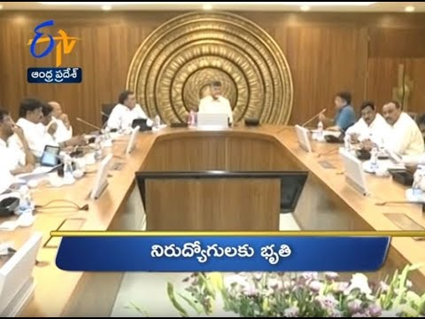 Andhra Pradesh | 6th September 2018 | Ghantaravam 6 AM News Headlines