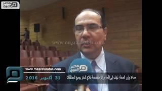 مصر العربية | مساعد وزير الصحة: نهدف إلى إقامة مراكز متخصصة لعلاج السكر بجميع محافظات الجمهورية