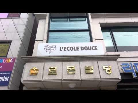 South Korea: Adventure Hidden in Seoul