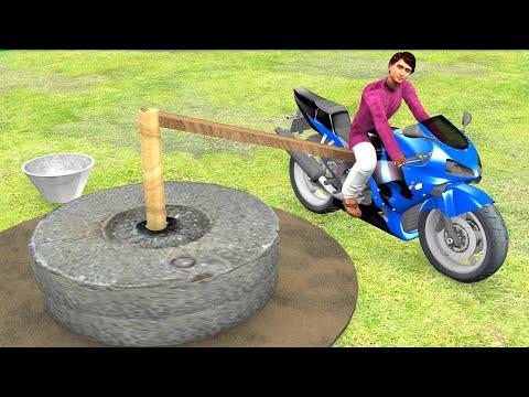 चक्की बाइक Kahaniya - Bike Grinder हिंदी कहानियाँ - Hindi Moral Stories - Bedtime Hindi Fairy Tales