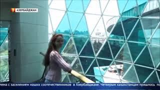 Скандалы: Граждане Казахстана Стали Туроператорами | туристическая компания магазин путешествий в мо