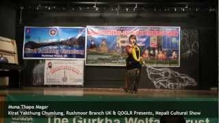 Muna Thapa Magar, Yo Sansarko Rita