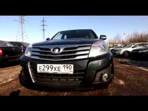 Подержанные автомобили: Great Wall Hover H3