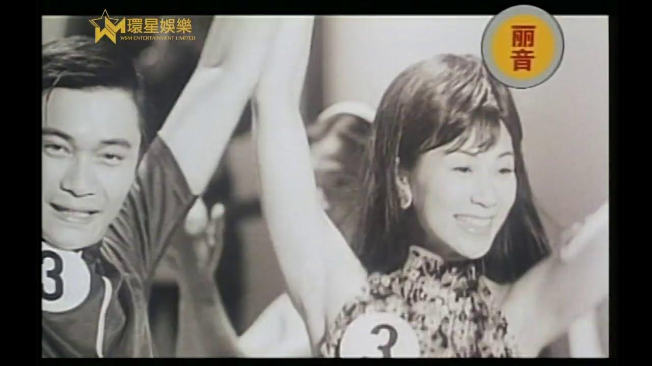 羅嘉良 / 張可頤丨望兩望、笑一笑丨Official MV