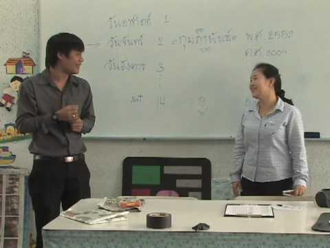 Học tiếng Thái level 1 phần 1
