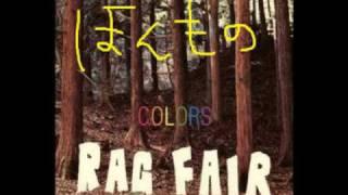 RAG FAIR - eternal weekend〜午前0時の恋人達へ〜 イントロ (Piano)