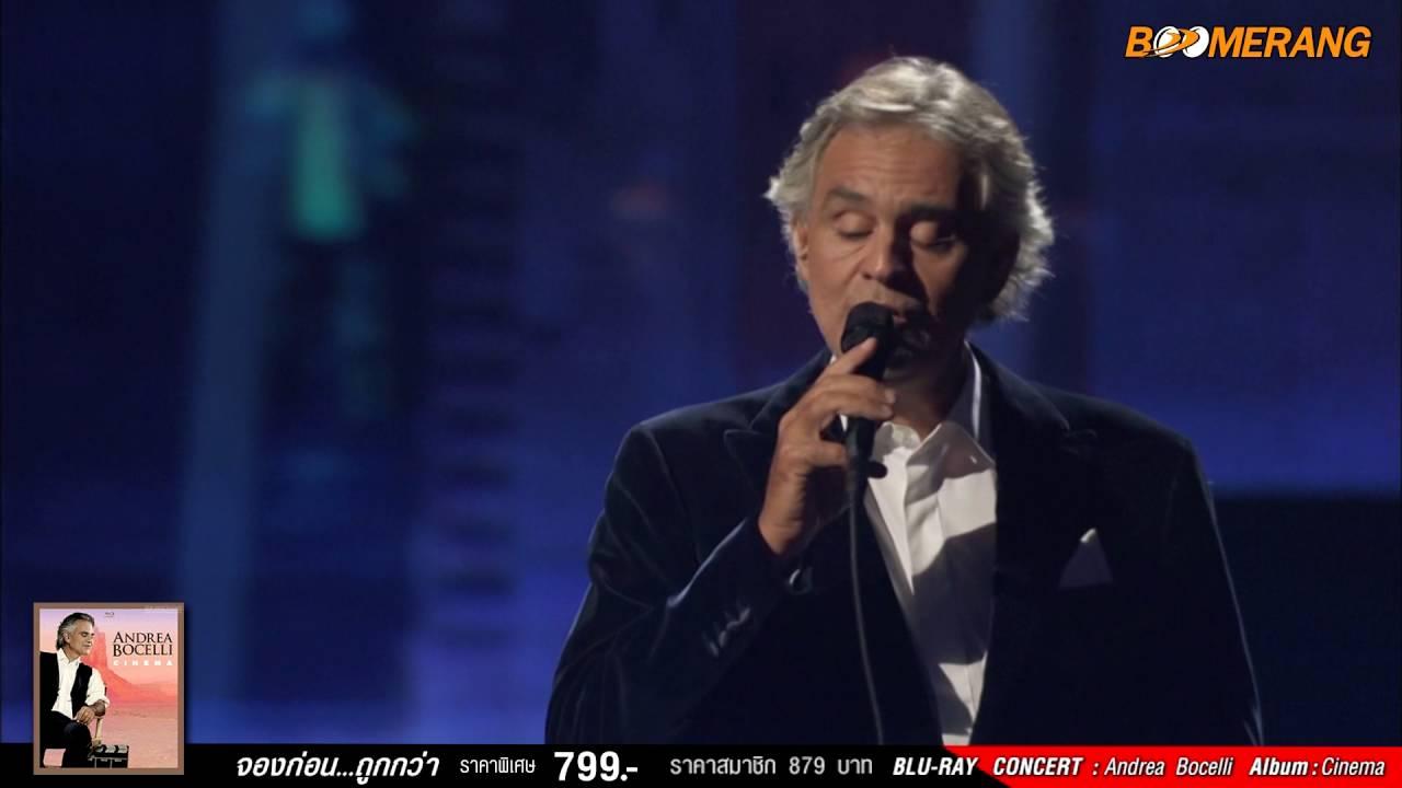Andrea Bocelli - The Music Of The Night Lyrics | MetroLyrics