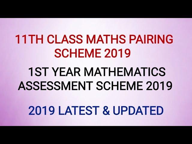 11TH CLASS MATHS PAIRING SCHEME 2019||1ST YEAR MATHEMATICS ASSESSMENT SCHEME 2019 ||FSC, ISC 2019