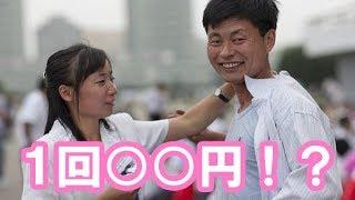 北朝鮮の売春の実態がヤバすぎる!!1回たったの○○円!?【ヒミツノチャンネル】