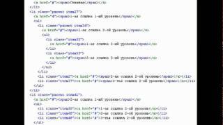 Видео уроки Joomla 1.5 Самые лучшие. Урок 6