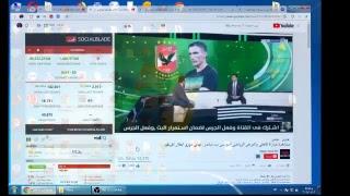 #الترجي #الاهلي  مشاهدة مباراة الاهلى والترجى الرياضى التونسى بث مباشر  #الترجي #الاهلي