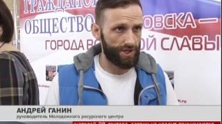 Гражданский форум. Новости. 27/04/2017. GuberniaTV