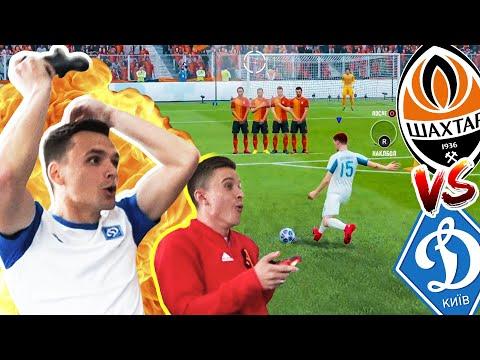ШАХТАР ПРОТИ ДИНАМО - ВАНГУЄМО З АНДРІЄВСЬКИМ У FIFA 20