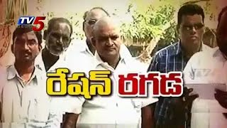 Controversy Between Ration Dealers and Revenue Officers | Vizianagaram : TV5 News