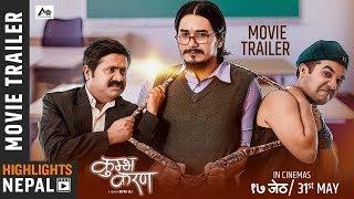 KUMVA KARAN   New Nepali Movie Trailer 2019/2076   Bhola Raj Sapkota, Gaurav Pahari & Nisha Adhikari