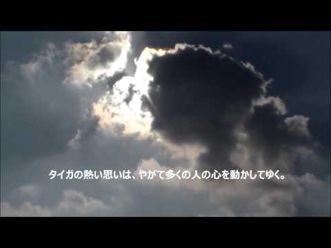 YGC「みこみみみみこ」第1巻おま...