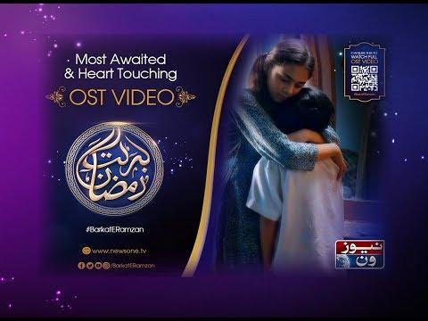 Rahat Fateh Ali Khan, Most awaited Kalam of 2018