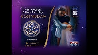 "Rahat Fateh Ali Khan, Most Awaited Kalam Of ""BarkateRamzan"" OST Video"