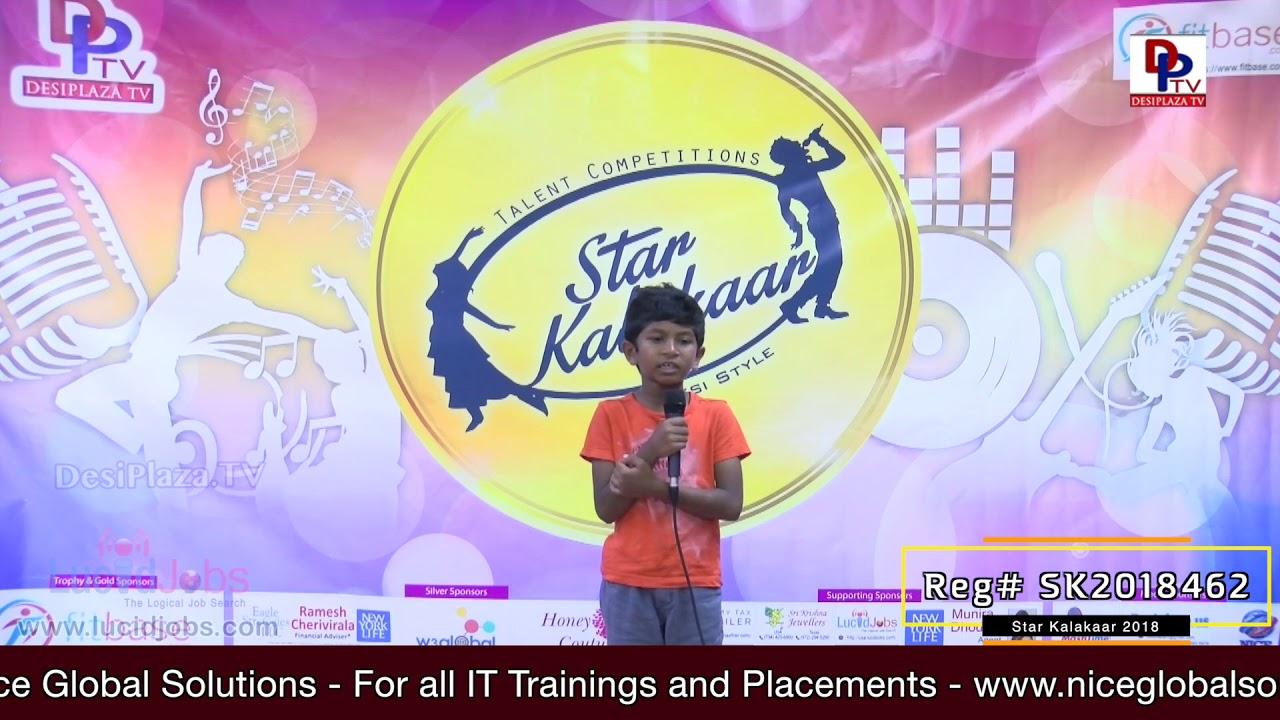 Participant Reg# SK2018-462 Performance - 1st Round - US Star Kalakaar 2018 || DesiplazaTV