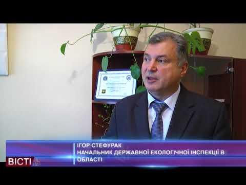 Двоє активістів Івано-Франківська отримали посвідчення громадських інспекторів