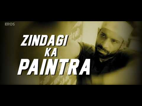 Paintra   Full Song with Lyrics |...