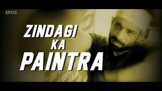 Paintra   Full Song with Lyrics | Mukkabaaz | Nucleya & Divine | Anurag Kashyap