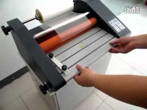 A3 Hot Roll Laminator Mp4 Youtube