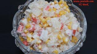 Салат с кукурузой, ананасами и крабовыми палочками
