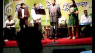 Mile Sur Mera Tumhara-Mithun Roy(9892044027) & Others-National Integration Stage Show