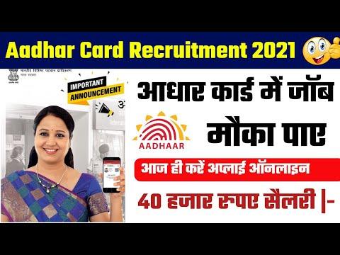 Aadhar Card Recruitment 2021 - Uidai Recruitment 2021 | Aadhar Center Kaise Khole | Aadhar Card Jobs