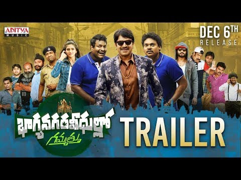 Bhagyanagara Veedullo Gammathu Trailer | Y. Srinivasa Reddy | Vennela Kishore | Saketh komanduri