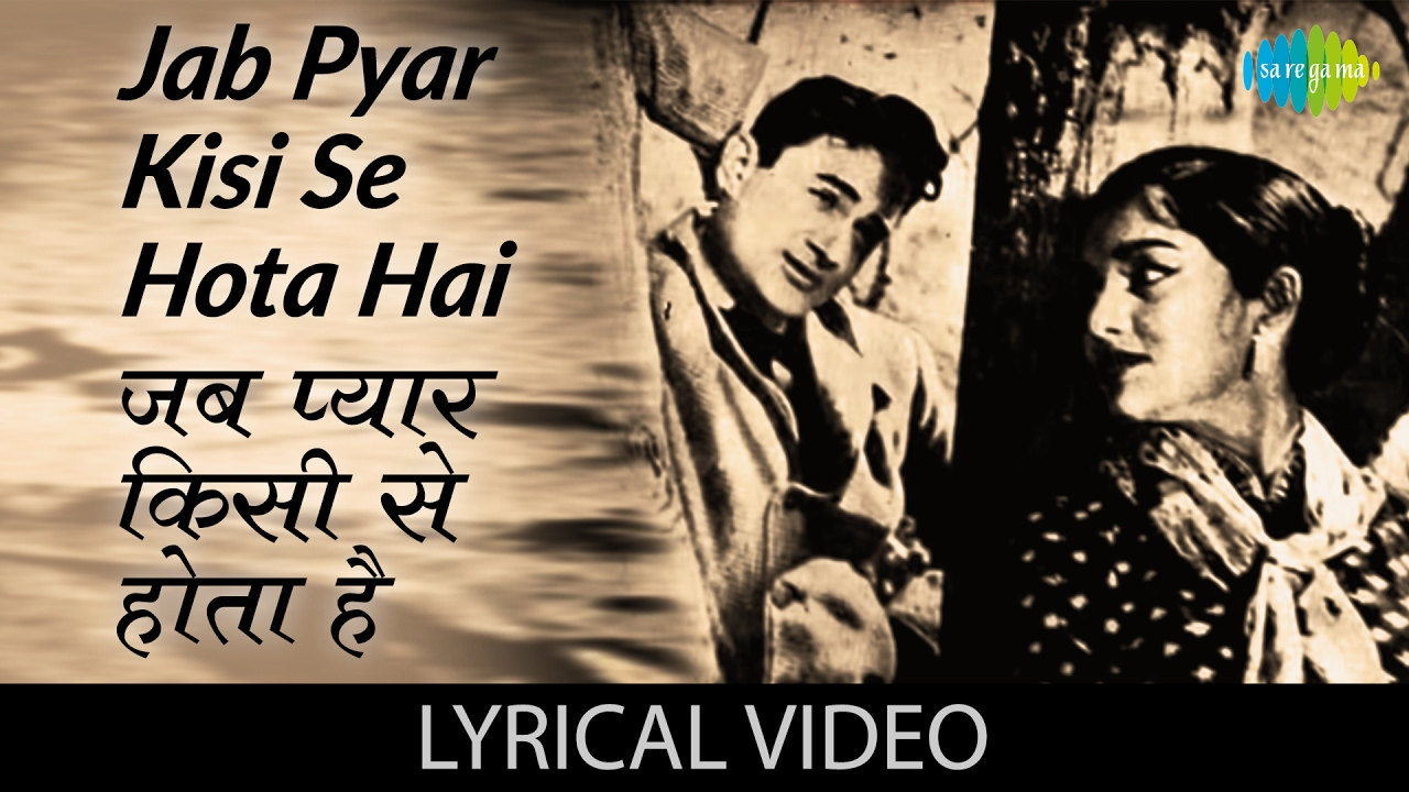 Pyaar Mein Aisa Hota Hai full movie english free download