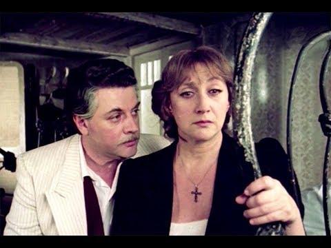 Миллион в брачной корзине (1985) комедия