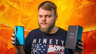 108 мегапикселей дорого и бесполезно Обзор Xiaomi Mi Note 10