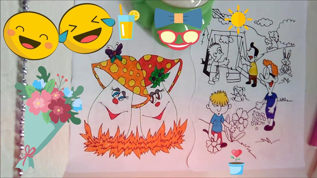 Rengarenk çocuk Dünyasi Müzikli Boyama Serisi Mantarlar Oyun Parki