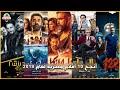أنجح 10 أفلام مصريه لعام 2019