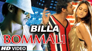 Bommali Video Song with Lyrics || Billa || Rebel Star Prabhas, Anushka Shetty