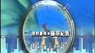 Anchor Woman (ニュースの女) ending song