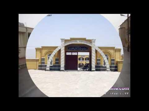 شهر جناح - بستك - هرمزگان - ايران