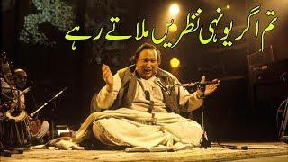 Tum agar yunhi nazren milate rahe  Nusrat fateh Ali khan