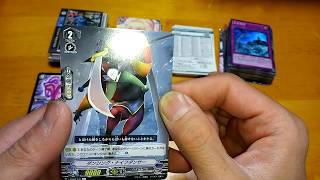 カードファイト!! ヴァンガード  頂き物 1 thumbnail