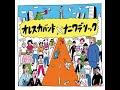 ORESKABAND - ITOKASHI / ITOKASHI (mecha omoro mix)