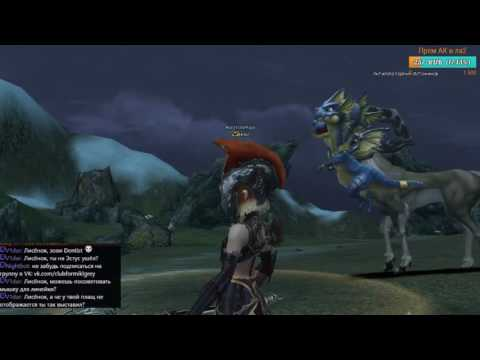 Let`s Play Lineage II: The Chaotic Chronicle / last day of the Event, test your luck